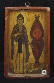 Holy Image, Hallowed Ground: Icons from Mount Sinai